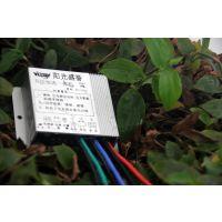 阳光盛誉SY1008-3全防水型智能太阳能路灯控制器