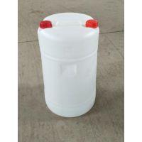慧宇50升双闭口塑料桶 化工塑料桶 食品塑料桶