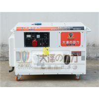 10kw静音柴油发电机?特点
