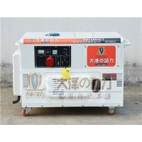 10kw静音柴油发电机特点