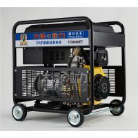 开架式8kw柴油发电机TO8000ET