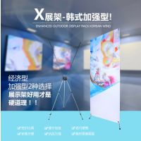 厦门韩式X展架60X160 高清写真海报喷绘 X展架专业制作