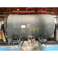 供应二手4000L耙式真空干燥机 二手化工设备