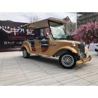 安徽黄山电动观光车,11座景点游览车,豪华电瓶接待看房车