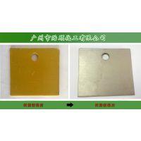 贻顺牌Q/YS.615环保型化学镀镍硼合金水耐蚀性好 无毒金属镀镍硼合金剂