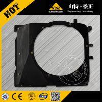 小松配件经销商PC200-8 散热器材盖 20 5-03-42470