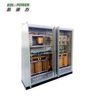 昆明大功率管道加热电源 30V4000A可调可控硅加热电源,凯德力厂家质量好