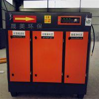 光氧催化除臭净化设备光氧净化器光催化净化设备
