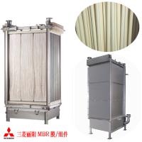咸宁市厂家直销三菱化学MBR膜60E0025SA中空纤维超滤膜