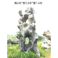 奉化市景观石 形状各异假山石 天然奇石 绿地点缀太湖石英石