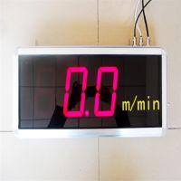 青岛厂家直销 5寸数码管3位双面室内 速度 电子看板 大屏高精显示