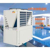 大连空气能泳池恒温机10p15P 儿童 婴儿泳池馆恒温加热设备