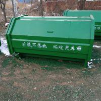 时风钩臂垃圾车配套垃圾箱定制厂家