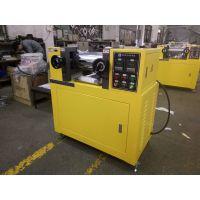 锡华科技生产XH-401A塑料4寸定速开炼机、硅胶混炼机