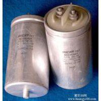 促销Icar电容器