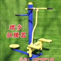 健身器材扭腰踏步器 单柱型转腰踏步组合运动 带扶手安全器械 剑桥 铁
