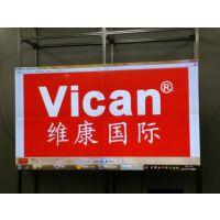 维康PJ2000-75寸液晶监视器