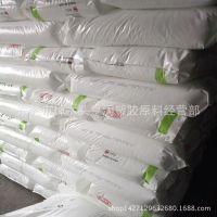 EVA/美国杜邦/3150 食品接触应用 食品级 挤出级EVA原料