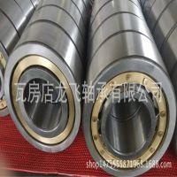 橡胶机械轴承FC6072150 GY6072150 深沟球9000160