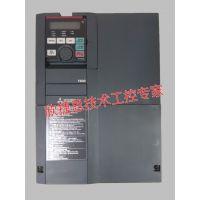 三菱变频器F840系列2.2KW详细说明书