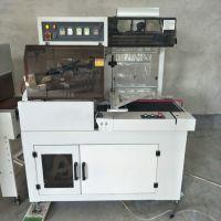 顺腾直销订制全自动L450型包装机 热收缩封切机 POF膜全封套膜机