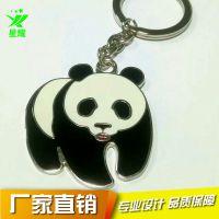 创意可爱卡通大熊猫钥匙扣 金属珐琅挂件 四川旅游纪念品