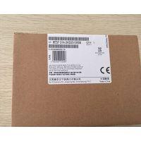 西门子S7-200PLC模块CPU224XPSI CN 6ES7214-2AS23-0XB8