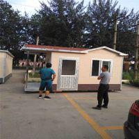 移动岗亭厕所厂家环卫厕所生态公共卫生间