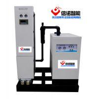 信诺智能-佑侨冷冻吸附组合式空气干燥机