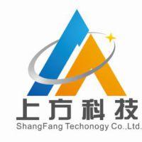深圳市上方科技有限公司