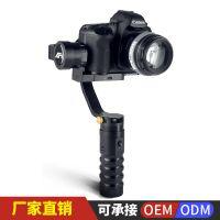 AFI VS-3SD单反相机手持稳定器三轴陀螺仪摄像机电动防抖云台