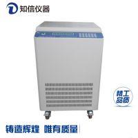 L4542VR型立式低速冷冻离心机知信仪器