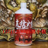 生日喜宴招待用酒瓶图案照片个性定制酒瓶水杯uv打印机价格