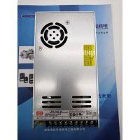 实拍图Mean Well/明纬LRS-350-24电源开关有现货欢迎抢购大量有现货