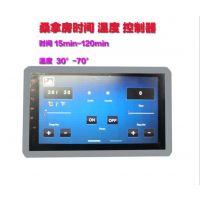 新品桑拿房远红外线控制器 定制手机app温度控制温度时间