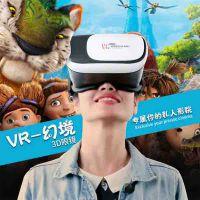 Remax VR BOX幻境手机眼镜3d虚拟现实眼镜头盔智能头戴式谷歌暴风