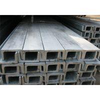 供应日照Q345D槽钢