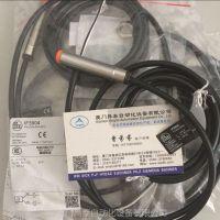 PI2692 PI2693 陕西现货 ifm易福门压力传感器