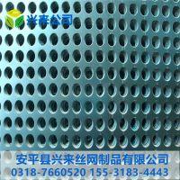 镀锌冲孔网 筛板冲孔网 圆孔网尺寸