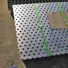 冲孔网哪家好 冲孔网报价 穿孔板做法