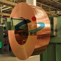 高耐磨C5191磷铜带 QSn6.5-0.2锡青铜带 五金弹簧片专用磷青铜带