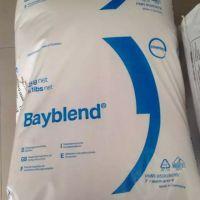 Bayblend FR630 GR 阻燃V0 可回收PC+ABS