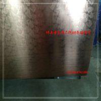 不锈钢保险柜表面台面压花板 橱柜不锈钢台面定制加工厂家