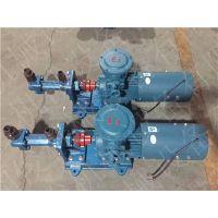 铜质正品三螺杆泵SPF40R46G10FW21喷燃泵现货供应