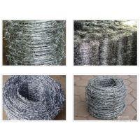 葫芦岛圈山刺铁丝@葫芦岛哪里卖刺绳@葫芦岛带刺铁丝防护网