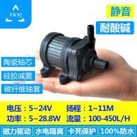 12V转子泵厂家直销DC40H无刷循环泵长寿命微型直流水泵