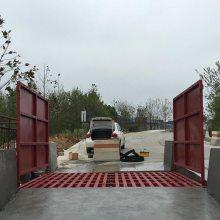 供应贵州铜仁工地大门自动洗车设备价格 鸿安泰-1086