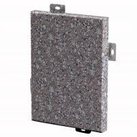 仿大理石铝单板 粉末喷粉幕墙吊顶 外墙造型铝单板 厂家直销