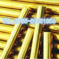 ASTM-C37700可锻造黄铜带材|延展性强易切削铜棒