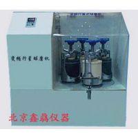 厂家供应 XQM-4L行星式球磨机 鑫骉干式水泥球磨机